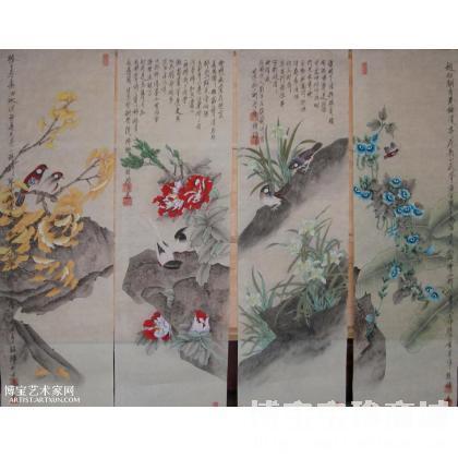段伟 段伟的工笔花鸟四条屏 工笔花鸟画作品 类别 工笔花鸟画 淘宝 名